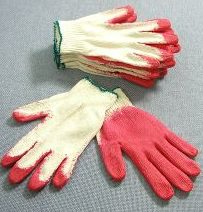 Work Gloves - Car Essentials for new drivers